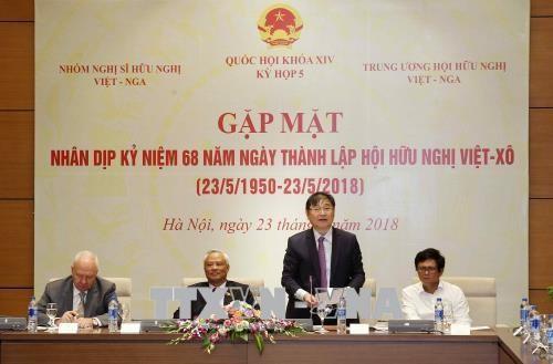 Treffen zum 68. Gründungstag der vietnamesisch-russischen Freundschaftsgesellschaft - ảnh 1