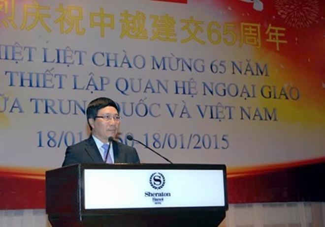 Phát triển quan hệ hợp tác hữu nghị Việt Nam- Trung quốc vì hoà bình, ổn định và phồn vinh - ảnh 1