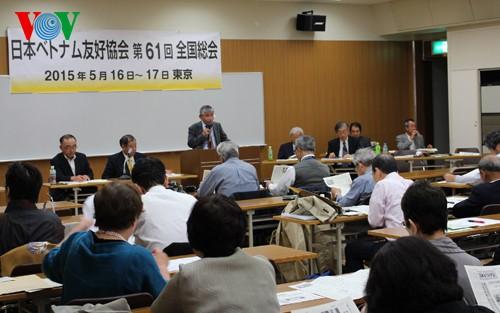 Hội hữu nghị Nhật-Việt tổ chức Đại hội toàn quốc lần thứ 61 - ảnh 1