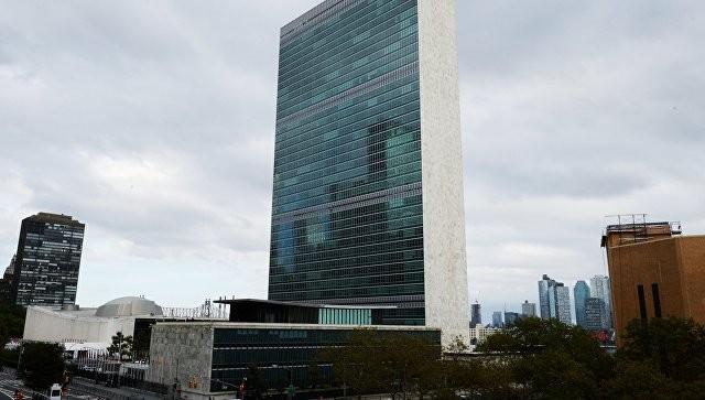 О начале работы 36-й сессии Совета ООН по правам человека - ảnh 1