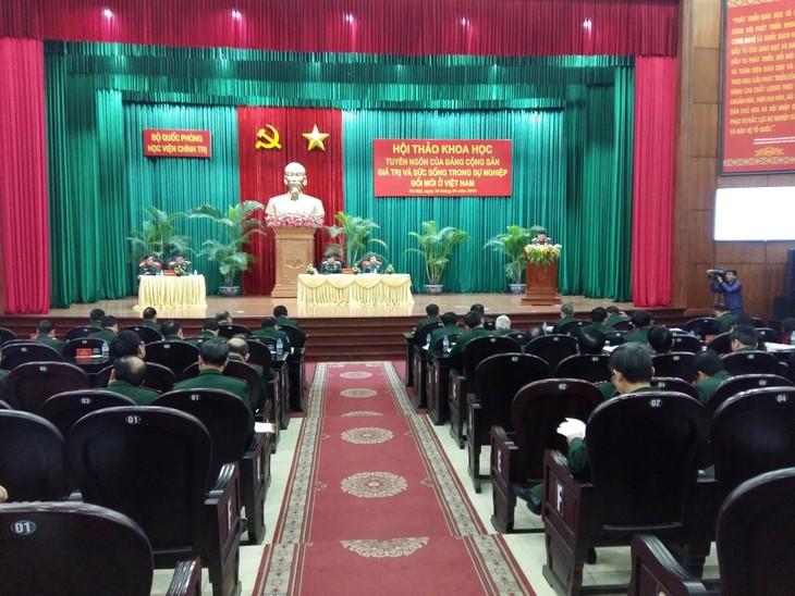 Семинар «Ценность и жизнеспособность манифеста Компартии в деле обновления страны во Вьетнаме» - ảnh 1