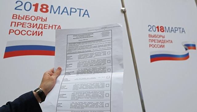 В России начинаются предвыборные дебаты кандидатов в президенты - ảnh 1