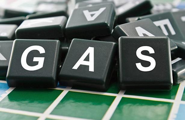 BP начала разработку газового месторождения «Шах-Дениз-2» в Азербайджане - ảnh 1