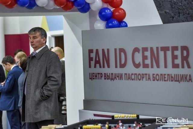Россия продлила безвизовый режим для владельцев FAN ID - ảnh 1
