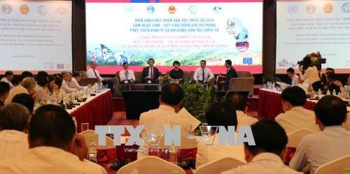 В провинции Куангнам прошел форум по развитию нацменьшинств 2018 - ảnh 1