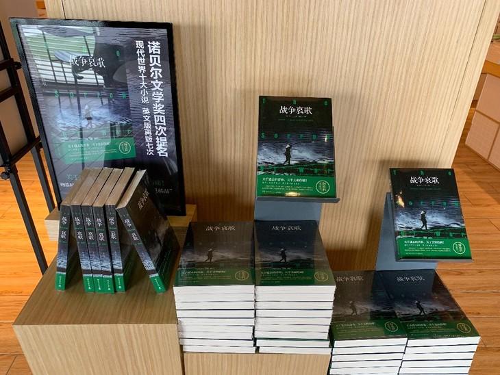 Роман «Печаль войны» вьетнамского писателя Бао Ниня – вершина восточной литературы - ảnh 2