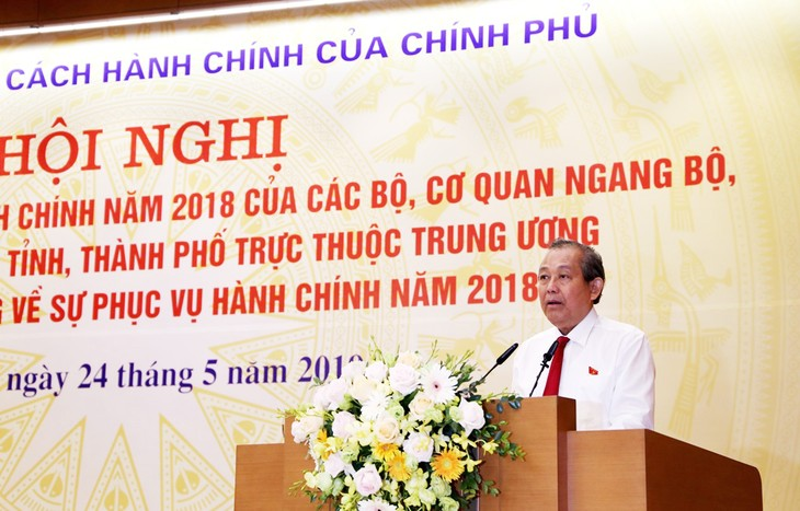 Во Вьетнаме индекс административной реформы 2018 года лучше, чем в 2017 году - ảnh 1