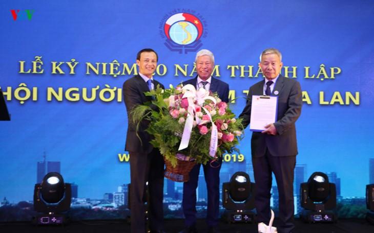 Празднование 20-летия со дня образования Общества вьетнамцев в Польше - ảnh 1