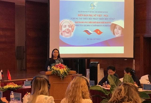 Вьетнамо-российский форум женщин в Ханое  - ảnh 1