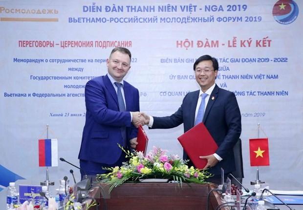 Открылся Вьетнамо-российский молодежный форум 2019 - ảnh 1