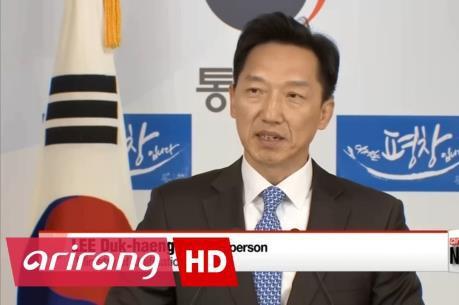 Republik Korea menegaskan kembali pendirian luwes tentang temu pergaulan sipil dengan RDRK - ảnh 1