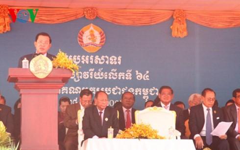 Partai Rakyat Kamboja memperingati ultah ke-66 hari berdirinya - ảnh 1