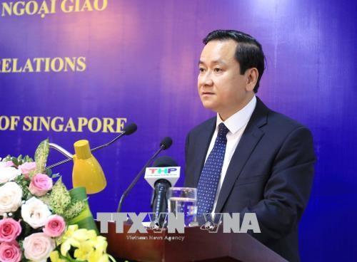 Upacara memperingati ultah ke-45 Hari penggalangan hubungan diplomatik Vietnam-Singapura - ảnh 1