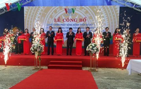 Kanal Berita-Berita Umum VOV1 dan kanal Siaran Bahasa Etnis VOV4 disiarkan di daerah Tuyen Quang dan provinsi-provinsi sekitarnya - ảnh 1