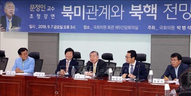 Republik Korea menyarankan cara mengatasi kemacetan dalam perundingan-perundingan nuklir - ảnh 1