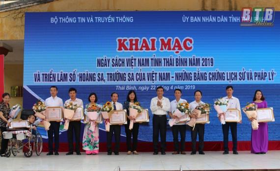 "Pameran digital : ""Hoang Sa, Truong Sa wilayah milik  Vietnam:  Bukti-bukti sejarah dan hukum"" - ảnh 1"