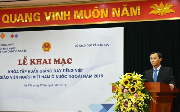 Kursus latihan pengajaran bahasa Vietnam untuk para guru Vietnam di luar negeri  - ảnh 1