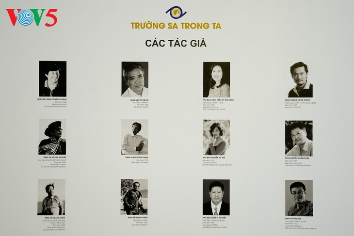 """Vernissage de l'exposition """"Truong Sa dans notre coeur"""" - ảnh 2"""