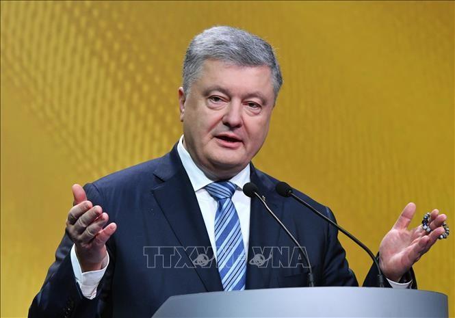 Ukraine president announces re-election bid for March vote - ảnh 1