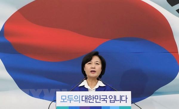 Republik Korea: Partai Demokrat yang berkuasa akan mengadakan Kongres Partai pada bulan Agustus - ảnh 1