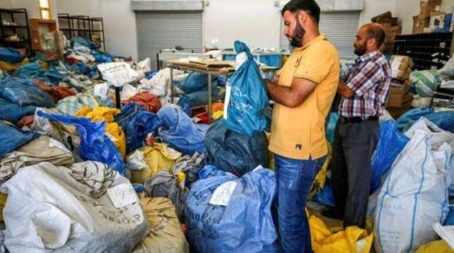 Palestina mencela Israel mencegah jasa perposan ke Tepian Barat - ảnh 1
