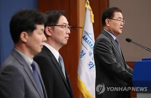 Pertemuan puncak antar-Korea akan dilangsungkan pada pertengahan September - ảnh 1