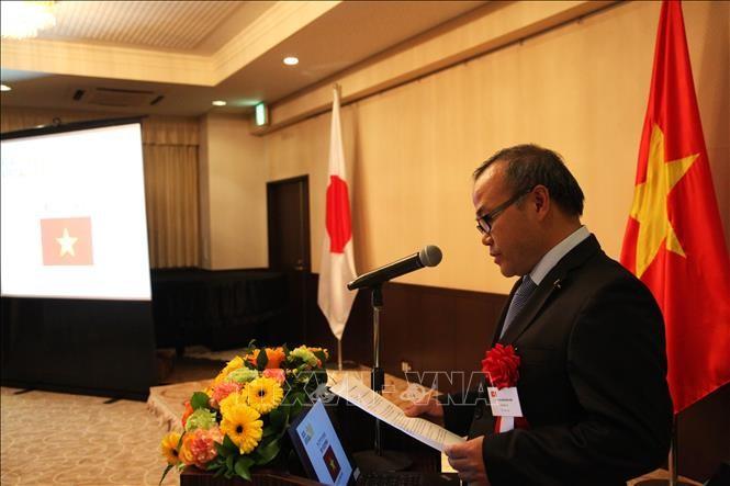 Kedutaan Besar Vietnam di Jepang mengadakan Konferensi Asia – Afrika 20 - ảnh 1