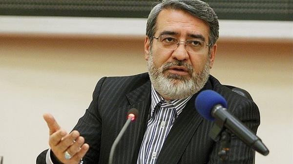 Iran menarik diri dari perundingan-perundingan dengan AS - ảnh 1