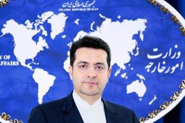 Iran menolak seruan dialog AS - ảnh 1
