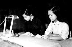 Ho Chi Minh Stadt feiert den 50. Gründungstag des lokalen Radiosenders - ảnh 1