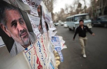 Parlamentswahl im Iran: Der Standpunkt Teherans bleibt unverändert - ảnh 1