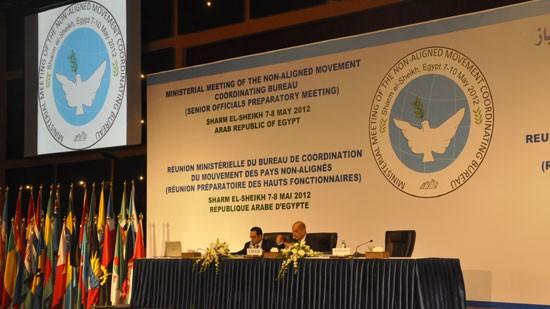 Ministerkonferenz der Bewegung der Blockfreien Staaten beendet - ảnh 1