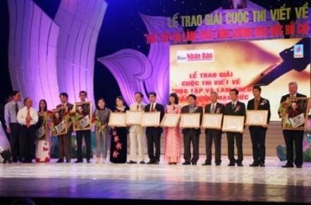 Aktivitäten zum 122. Geburtstag von Präsident Ho Chi Minh - ảnh 1