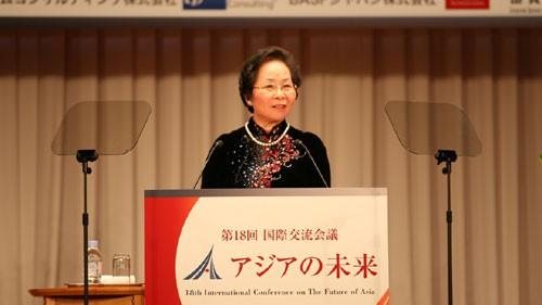 Vize-Staatspräsidentin Doan nimmt an Konferenz für Asien-Zukunft in Japan teil - ảnh 1
