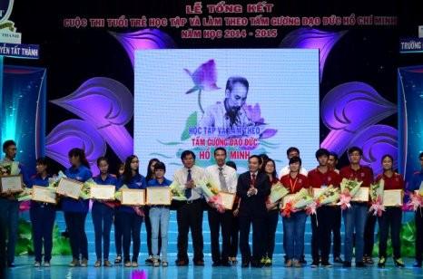 Bedeutende Veranstaltungen zum 125. Geburtstag des Präsidenten Ho Chi Minh - ảnh 1