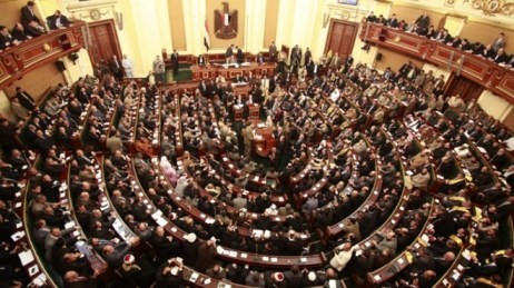 Ägypten bereitet sich auf Parlamentswahlen vor - ảnh 1