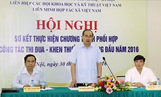 Förderung der Volkssouveränität und der Beteiligung am Aufbau der Partei und des Staates - ảnh 1