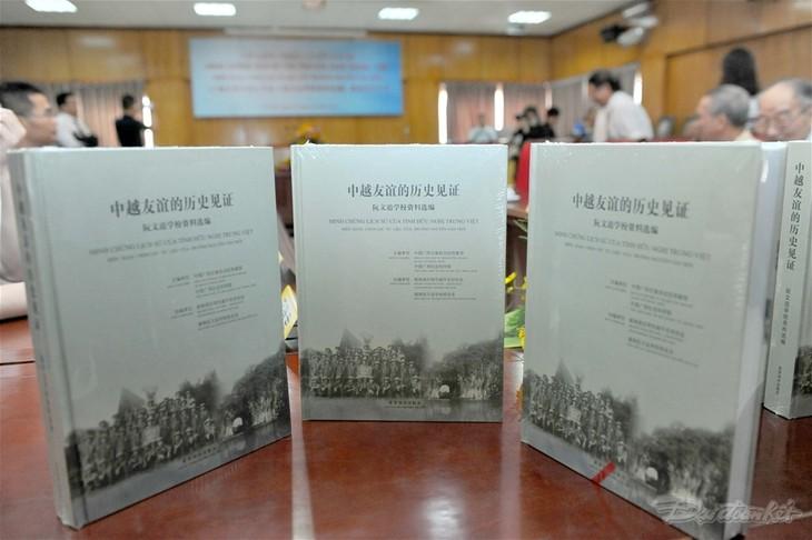 """Präsentation des Buches """"Beweise für China-Vietnam-Freundschaft"""" - ảnh 1"""