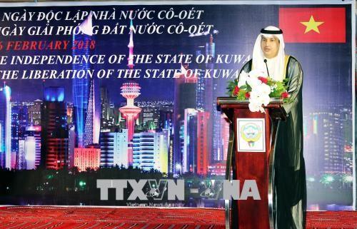 Feier zum 57. Unabhängigkeitstag und 27. Befreiungstag Kuwaits in Ho Chi Minh Stadt - ảnh 1