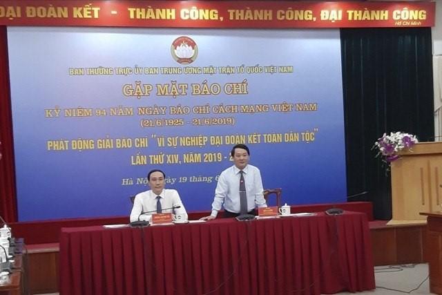 베트남 혁명언론의 날 94주년 기념활동 - ảnh 1