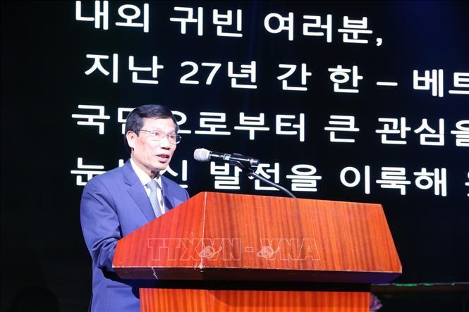한국에서의 베트남 관광 촉진 세미나 - ảnh 1