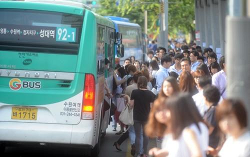 구글지도의 새로운 기능, 사용자들 혼잡한 버스를 피할 수 있게 - ảnh 1
