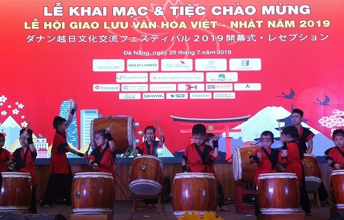 다낭시, 제6회 베트남-일본 문화교류축제 개막 - ảnh 1