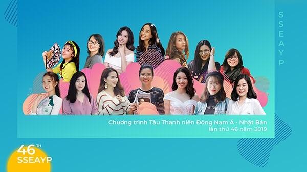 베트남 청소년 대표단, 2019년 SSEAYP  참가 - ảnh 1