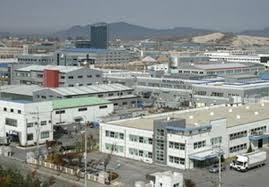 ប្រទេសកូរ៉េទាំងពីរចាប់ផ្តើមកិច្ចចរចាលើទី៧អំពីមណ្ឌលឧស្សាហកម្មរួម Kaesong - ảnh 1
