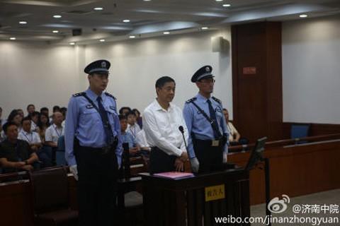 ចិនបានជំនំជំរះទោសលើសំណុំរឿង Bo Xilai។ - ảnh 1