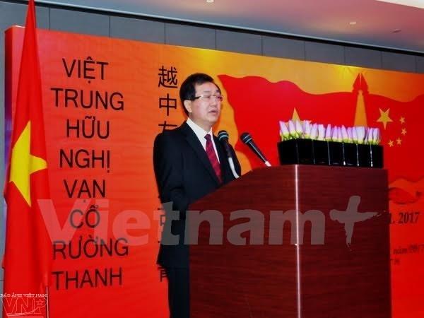 越南驻中国广州总领事馆举行纪念越中建交67周年招待会 - ảnh 1