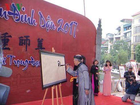 2017丁酉春节书法节开幕 - ảnh 1