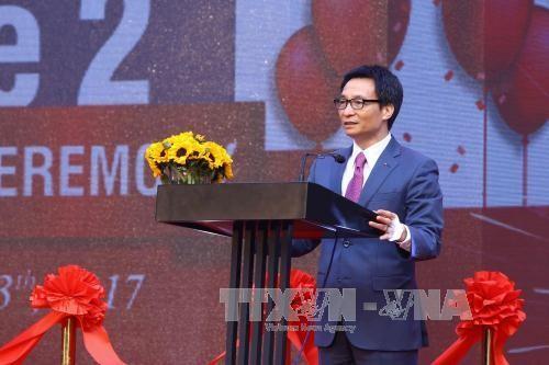 越南政府副总理武德担:投资发展科技领域人力资源和基础设施 - ảnh 1