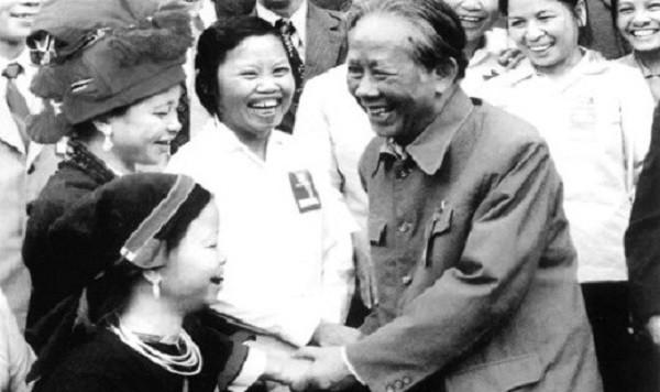黎笋总书记——越南革新事业奠基人 - ảnh 1